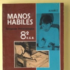 Libros: MANOS HABILES 8* EGB. ALVAREZ-MIÑÓN. NUEVO SIN USAR. Lote 61985320