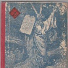 Libros: HISTORIA SAGRADA. PRIMER GRADO. DEPÓSITO 1958 DE LA EDITORIAL LUIS VIVES. Lote 85331460