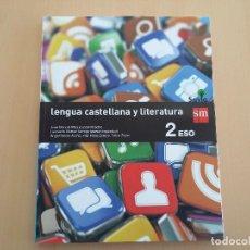 Libros: ISBN 9788467586794 LENGUA ASTELLANA Y LITERATURA 2º ESO (NUEVO SIN USAR). Lote 101569379