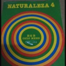 Libros: LIBRO NATURALEZA 4 EGB EDITORIAL SANTILLANA. Lote 108203688