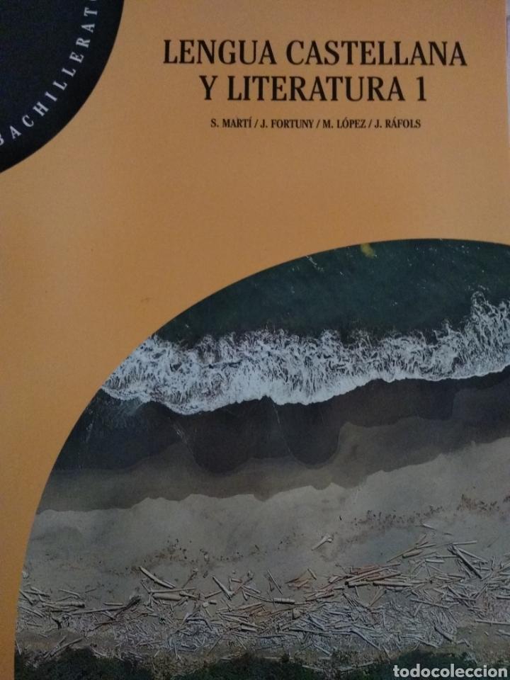 LENGUA CASTELLANA Y LITERATURA 1BACHILLERATO TEIDE (Libros Nuevos - Libros de Texto - Bachillerato)
