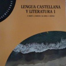 Libros: LENGUA CASTELLANA Y LITERATURA 1BACHILLERATO TEIDE. Lote 128099206