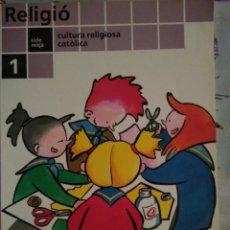 Libros: RELIGIÓ. CICLE MITJA 1TEXT LA GALERA. Lote 128692470