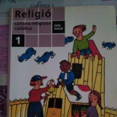 Libros: RELIGIO. CICLE INICIAL 1 TEXT LA GALERA. Lote 128693543
