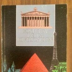 Libros: HISTORIA DE LA CIVILIZACIÓN. 1º BUP. EDELVIVES. Lote 136572698