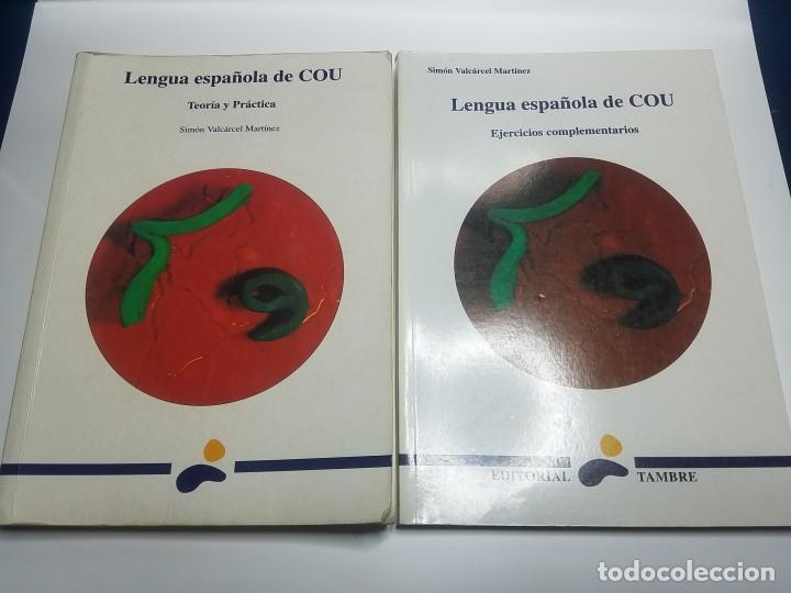 LENGUA ESPAÑOLA DE COU. SIMÓN VALCARCEL MARTÍNEZ. EDITORIAL TAMBRE (Libros Nuevos - Libros de Texto - Bachillerato)