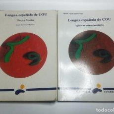 Libros: LENGUA ESPAÑOLA DE COU. SIMÓN VALCARCEL MARTÍNEZ. EDITORIAL TAMBRE. Lote 190117665
