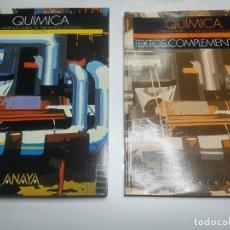 Libros: QUÍMICA DE COU. J.MORCILLO RUBIO, M. FERNÁNDEZ GONZÁLEZ. ANAYA. Lote 139577462