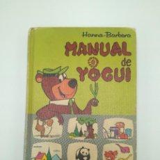 Libros: MANUAL DE YOGUI HANNA-BARBERA MONTENA. Lote 140379834