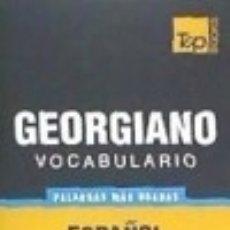 Livres: VOCABULARIO ESPANOL-GEORGIANO - 3000 PALABRAS MAS USADAS. Lote 141675769