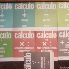 Libros: CÁLCULO SUMAS, RESTAS, MULTIPLICACIONES, DIVISIONES ANAYA 1979/1990. Lote 149489193