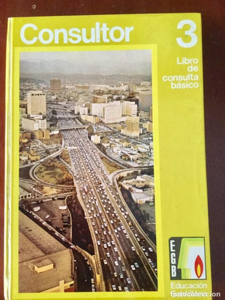 CONSULTOR 3. LIBRO DE CONSULTA BÁSICO. SANTILLANA. AÑO: 1972. (Libros Nuevos - Libros de Texto - Ciclos Formativos - Grado Medio)