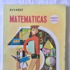 Libros: MATEMÁTICAS. 5*. EGB. ALVAREZ - MIÑON. NUEVO. Lote 157762658