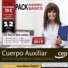 Libros: PACK AHORRO BÁSICO. CUERPO AUXILIAR. JUNTA DE COMUNIDADES DE CASTILLA-LA MANCHA. Lote 159355028