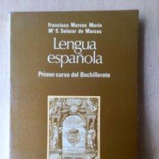 Libros: LENGUA ESPAÑOLA 1º BACHILLERATO. CINCEL. SIN USAR.. Lote 167726980