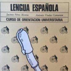 Libros: LENGUA ESPAÑOLA COU. S.M. SIN USAR.. Lote 167911772