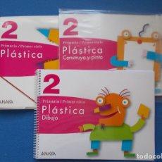 Libros: PLASTICA . DIBUJO 2 - ANAYA - ( SIN ESTRENAR ). Lote 172309175