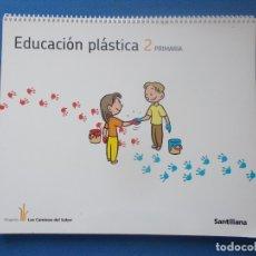 Libros: EDUCACION PLASTICA 2 - SANTILLANA( SIN ESTRENAR ). Lote 172313009