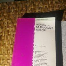 Libros: LIBRO MANUAL DE EDUCACIÓN ESPECIAL ANAYA. Lote 172812923