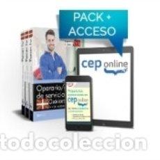 Libros: PACK DE LIBROS Y ACCESO GRATUITO. OPERARIO DE SERVICIOS. SERVICIO VASCO DE SALUD-OSAKIDETZA.. Lote 180341926