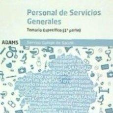 Libros: TEMARIO ESPECÍFICO PERSONAL DE SERVICIOS GENERALES SERVIZO GALEGO DE SAÚDE. Lote 180838371