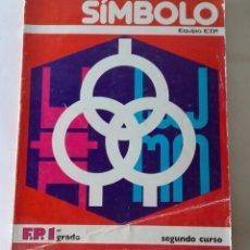 Libros: TECNICAS DE EXPRESION GRAFICA ELECTRICIDAD, FP1 SEGUNDO GRADO 1977. Lote 182237142