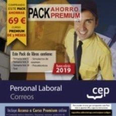 Libros: PACK AHORRO PREMIUM. PERSONAL LABORAL. CORREOS. Lote 183188433