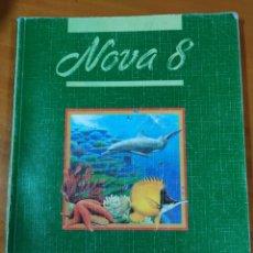 Libros: LIBRO NATURALEZA 8 EGB SANTILLANA. Lote 191936728