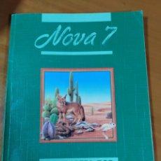 Libros: LIBRO NATURALEZA 7 EGB SANTILLANA. Lote 191936796