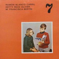 Libros: LEO Y COMENTO 7º EGB. EDELVIVES AÑO: 1976. SIN USAR. Lote 194284463