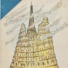 Libros: COMENTARIOS DE TEXTOS FRANCESES. COU Y SELECTIVIDAD. NUEVO. Lote 194686963