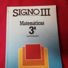 Libros: MATEMATICAS 3 BACHILLERATO. Lote 194860262