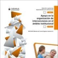 Libros: APOYO EN LA ORGANIZACIÓN DE INTERVENCIONES EN EL ÁMBITO INSTITUCIONAL. CERTIFICADOS DE. Lote 196176027