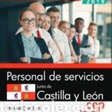 Libros: PERSONAL DE SERVICIOS. JUNTA DE CASTILLA Y LEÓN. TEMARIO VOL.II. Lote 196479715