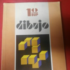 Libros: LIBRO DIBUJO 1 BUP. Lote 197563571