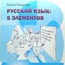 Libros: RUSSKIJ JAZYK: 5 ELEMENTOV T 3 (LIBRO+MP3). Lote 198884507
