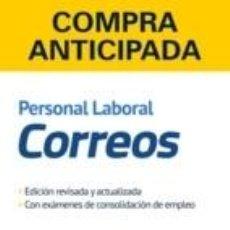 Libros: PAQUETE AHORRO PERSONAL LABORAL CORREOS 2020. Lote 198900862