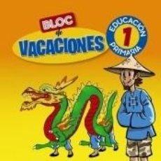 Libros: BLOC DE VACACIONES 1. Lote 206233237