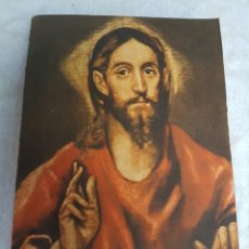Livros: LIBRO CATECISMO 3 GRADO EGB NUEVO. Lote 207993162