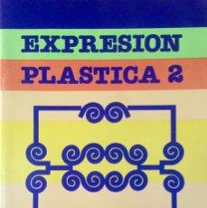 Livres: EXPRESIÓN PLÁSTICA 2º EGB. SANTILLANA. NUEVO. Lote 220843726