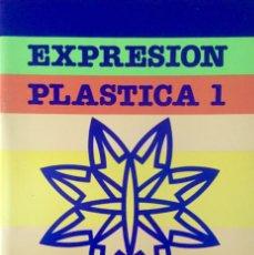Livres: EXPRESIÓN PLÁSTICA 1º EGB. SANTILLANA. NUEVO. Lote 220843925