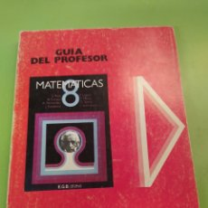 Libros: LIBRO MATEMÁTICAS 8 EGB ANAYA. Lote 222055668