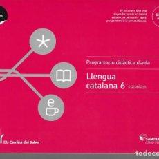 Libros: 6E PRIMARIA - COMPRENSIÓ LECTORA (FITXES TREBALL) + QUADERN 16 LL. CATALANA + PROGR. DIDACTICA + PLA. Lote 228265975