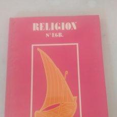 Libros: LIBRO RELIGIÓN 8 E.G.B. SANTILLANA. Lote 243525190