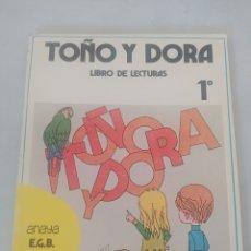 Libros: LIBRO DE LECTURAS TOÑO Y DORADO 1 E.G.B. ANAYA. Lote 243525575