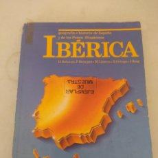 Libros: LIBRO IBÉRICA 3 BUP. Lote 243569135