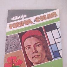 Libros: LIBRO DIBUJO 1 BUP. Lote 243569800