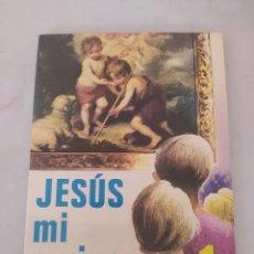Libros: LIBRO JESÚS MI AMIGO 1 E.G.B.. Lote 243570095