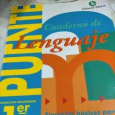 Libros: CUADERNO DE EJERCICIOS. NUEVO. Lote 244489815