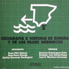 Libros: GEOGRAFÍA E HISTORIA DE ESPAÑA Y DE LOS PAÍSES HISPÁNICOS. 3* BUP. ANAYA. NUEVO. Lote 244491445